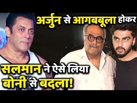 SHOCKING: Salman Khan Has Banned Boney Kapoor From Entering His House?
