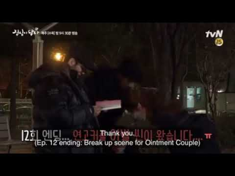 Touch your heart- BTS CLIP ep 12