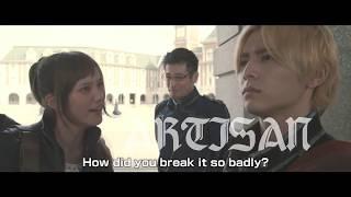 Video Fullmetal Alchemist (Hagane no renkinjutsushi) international teaser trailer #3 - Fumihiko Sori movie download MP3, 3GP, MP4, WEBM, AVI, FLV November 2017