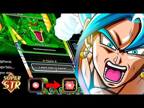 Download Youtube: DON'T WASTE YOUR WISH! GET ORBS FOR LR BLUE VEGITO! DBZ: Dokkan Battle!!