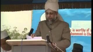 Jalsa Salana Ghana 2004, Address by Hadhrat Mirza Masroor Ahmad, Islam Ahmadiyya