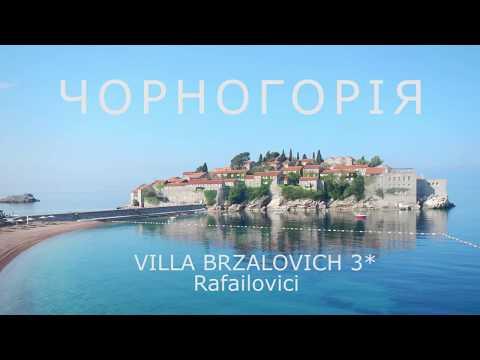 Villa Brzalovich 3*