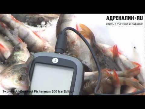 видео как пользоваться эхолотом фишерман 200