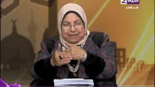 بالفيديو.. سعاد صالح: ملامسة الفرج أو العضو الذكري لا ينقض الوضوء