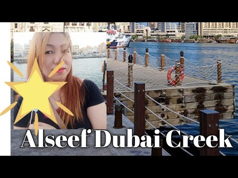 Walking Around in  Alseef dubai creek