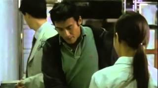 Страх близости. Tsui tsong aan chin yen. Fear of Intimacy 2004