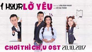 Phim Chơi Thì Chịu   Bản chuẩn HD   Phim Chiếu Rạp Việt Nam 2017