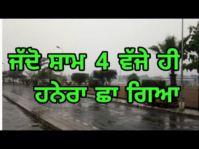 Fresh Rain in Punjab
