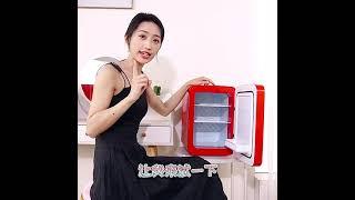 미니 원룸 술냉장고 가정용 화장품 슈프림 레드색 저장고