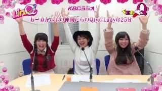2014.12.18(木)深夜0:05からの放送告知です。 出演者:姫崎愛未(MC)...