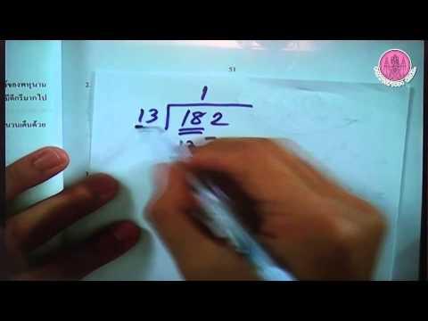 คณิตศาสตร์ เพิ่มเติม ม2 เล่ม1 บทที่ 2