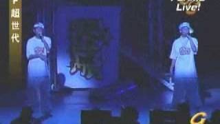 FLAME [FG] Vol.44 - Beat Magic 2004 Spring Live Performance