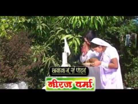 Bolo Guru Ke Naam - Satnam Sakchi No. 1 - Bhagwati Tandeshwari - Chhattisgarhi Song