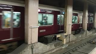 【阪急電車】特急から回送へ9300系〜京都河原町駅へ入線