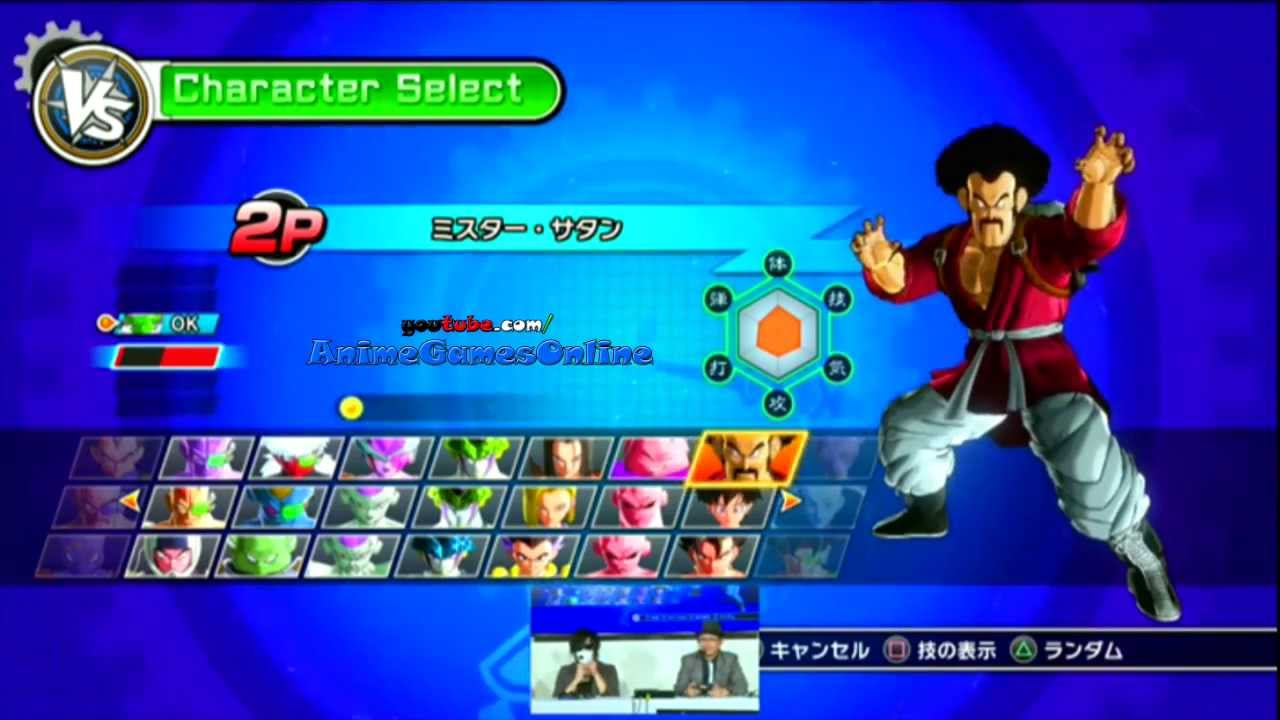 dragon ball xenoverse character guide