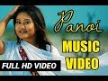 Panoi (Music Video) | Karbug Takar Productions | Dermi Doley, Satyajit Morang |