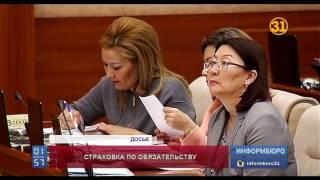 видео Новый закон о медстраховании