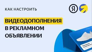 12 главных ошибок при настройке рекламы в Яндекс Директ