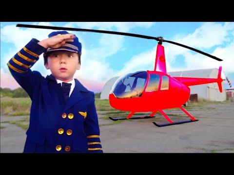 Сеня хочет стать Пилотом и отправиться в Отпуск