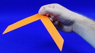 Как сделать бумеранг из бумаги - Летает и возвращается. boomerang of paper