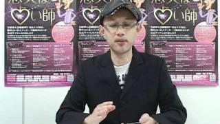 「激運カレンダー」iPhoneアプリ紹介(ゲッターズ飯田)