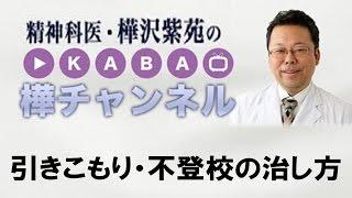 速読なしで15分で本を読む方法」をプレゼント! http://01.futako.info/...