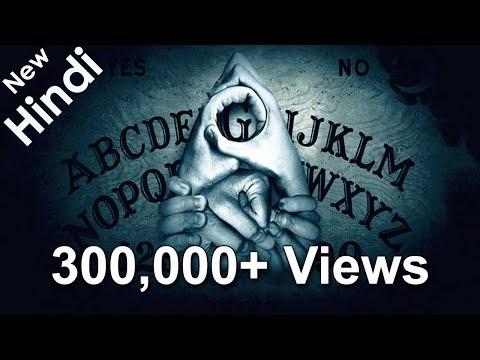 [NEW HINDI] Ouija Board In Hindi | Zozo |...