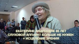 Слуховой аппарат больше не нужен (г. Чебоксары)(, 2015-10-14T13:06:47.000Z)