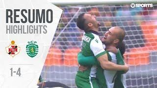 Highlights | Resumo: Lusitano 1-(4) Sporting (Taça de Portugal 18/19 #4)