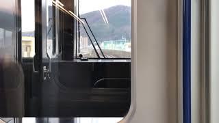 JR四国 2600系 吉野川橋梁から徳島駅まで前面展望