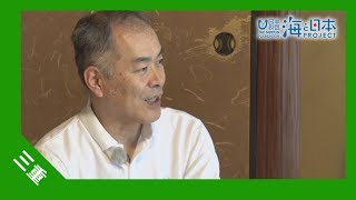 2017年 #3 鳥羽市 中村欣一郎市長インタビュー タ鳥羽の海の課題とは? | 海と日本PROJECT in 三重県