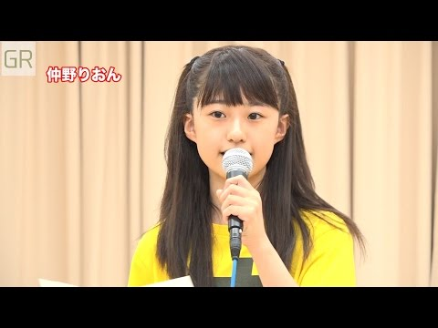 【GREEN ROOM#16】 生タマゴShow!審査、モーニング娘。