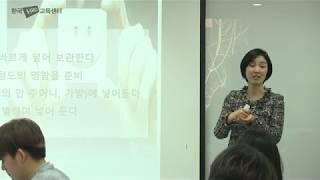 HRD 신입사원교육_직장예절