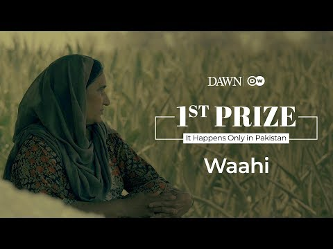 Waahi | First Prize Winner | It Happens Only In Pakistan
