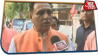 Vijay Rupani: People Will Vote For National Security And Elect Modi As Prime Minister Once Again