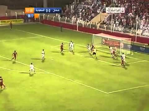 Oman vs Saudi Arabia - 2014 FIFA World Cup Asian Qualifiers