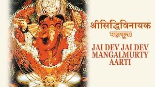 Download Hindi Video Songs - Jai Dev Jai Dev Mangalmurty Aarti | Shree Sidhivinayak Maha Pooja | Devotional
