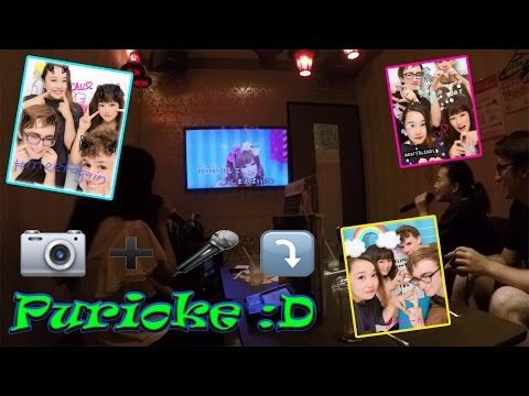 KARAOKE, PHOTOBOX UND CO. IN NAGOYA ! | Japan VLOG Tag 16