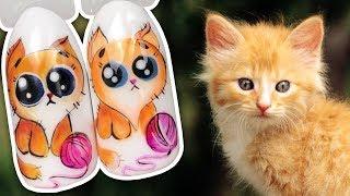 😻 Милый Рыжий Котёнок 😻 Дизайн Ногтей для Осеннего Маникюра / Пошаговый Урок для Начинающих