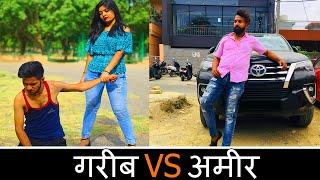 गरीब और अमीर दोस्त की काहानी || गरिब vs आमिर || Waqt Sabka Badlta hai ||Sultan Rangrez