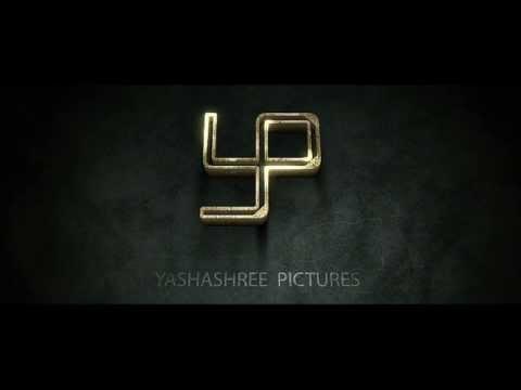 Prem pahila vahila promo - Marathi movie