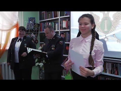 День судебного пристава РФ