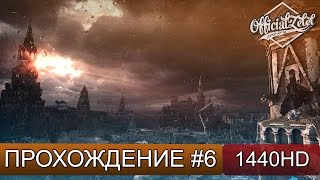 Metro: Last Light REDUX прохождение - ГОРОД ПРИЗРАКОВ - Часть 6(Прохождение Metro 2033 Redux - Walkthrough Part 6 Metro Last Light Redux плейлист с прохождением: http://goo.gl/B6klLP Магазин дешевых Steam ..., 2014-09-01T12:45:11.000Z)