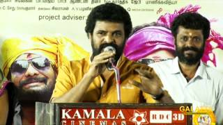 Why Ameer could not enter Velmurugan Borewells audio launch?