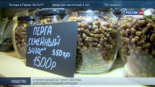 В Перми закрылся магазин со скандальной вывеской