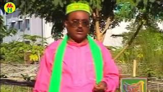 Video Lal Miya - Maizvandari Je Giyache   মাইজভান্ডারী যে গিয়াছে   Vandari Gaan   Music Heaven download MP3, 3GP, MP4, WEBM, AVI, FLV Juli 2018