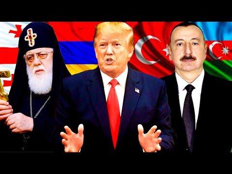 США признали геноцид армян / Алиев пошел на уступки? / Покушение на Патриарха