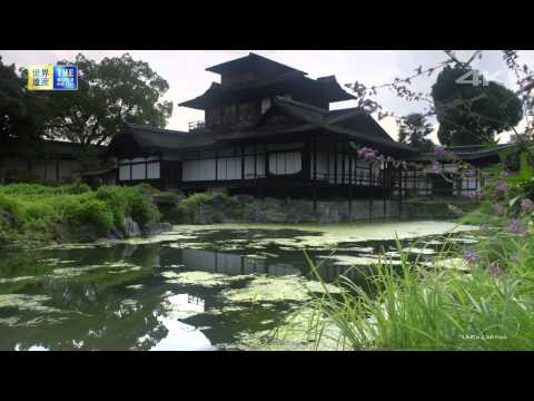 Sony 4K Demo - The World Heritage: Kyoto