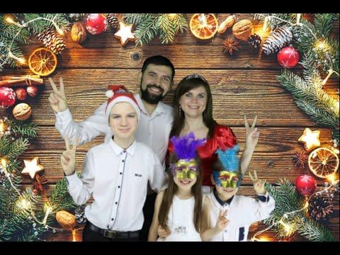 2020 Новогодняя жестовая песня от семьи Сергеевых New Year Gesture Song From The Sergeev Family