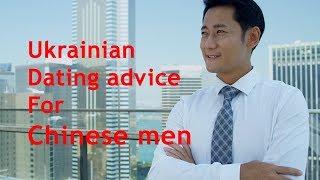Ukrainian dating advice for Chinese men
